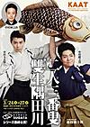 201803sugata_3