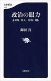 2005seiji